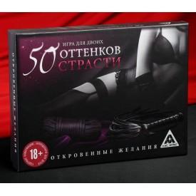 """Игра для двоих """"50 оттенков страсти. Откровенные желания"""""""
