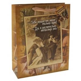 """Большой бумажный пакет """"Пикантный подарочек"""" - 44,5 х 32 см."""